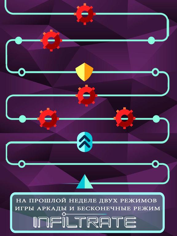Проникнуть - Spy и Hack компьютерный вирус Screenshot
