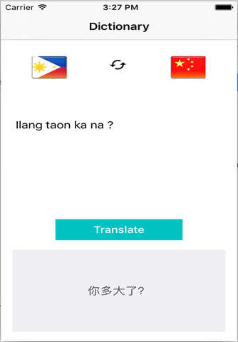 Tagalog Chinese Translator - Translate Chinese to Tagalog with Text & Dictionary screenshot 2