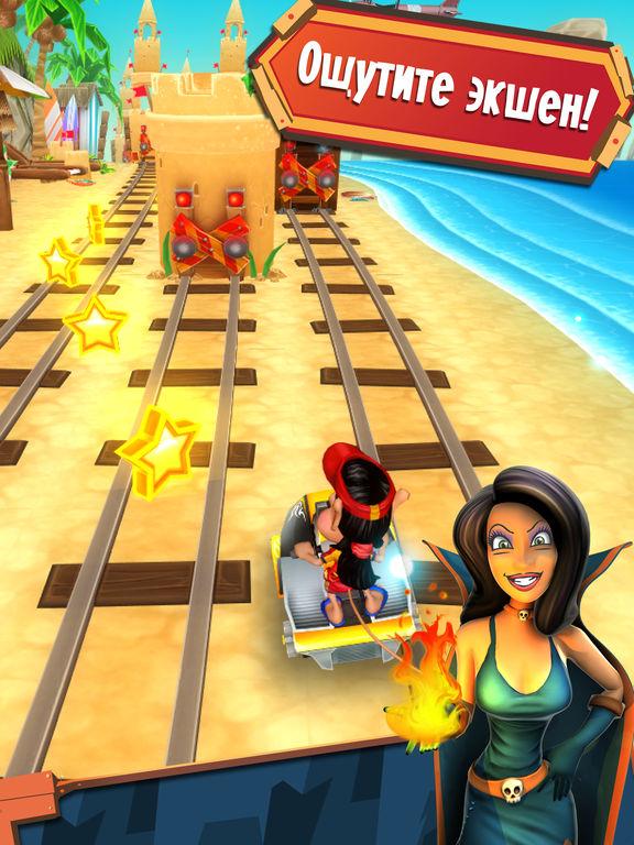 Hugo Troll Race 2. для iPad