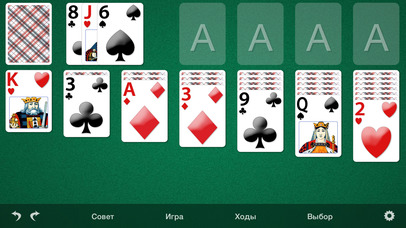 Screenshot 2 BVS Solitaire Collection