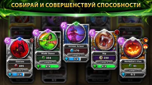 Oz: Broken Kingdom™ Screenshot