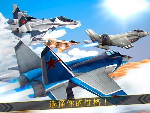 飞行模拟器 . 免费 飞机 飞行员 仿真 游戏 在线 3d