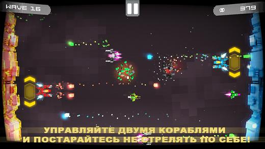 Twin Shooter - вторжение Screenshot