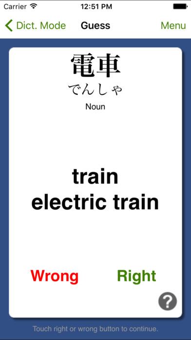 Japanese My Way - Dictionary, Kanji Writing Practice and Flash Cards iPhone Screenshot 3