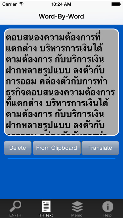 ClickThai Dictionary Thai/English iPhone Screenshot 4