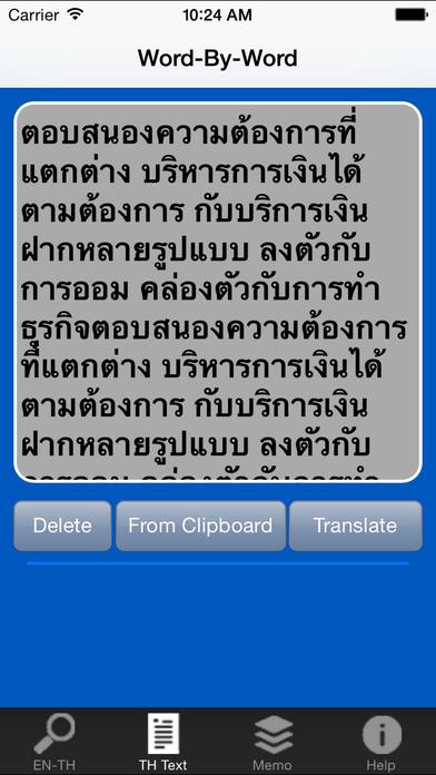 ClickThai Dictionary Thai/English iPhone Screenshot 4