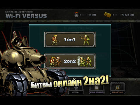 METAL SLUG DEFENSE Screenshot