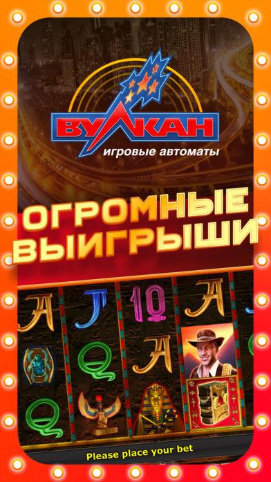 Screenshot 2 Вулкан казино – игровые автоматы и слоты