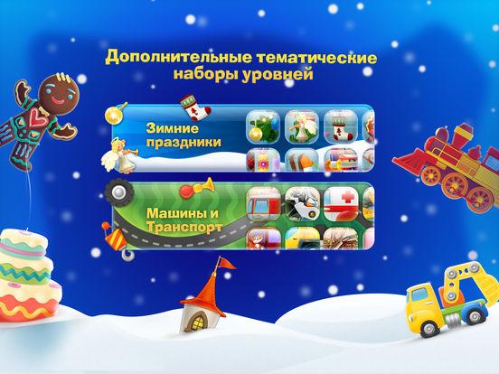 Tim the Fox - Puzzle - бесплатная детская игра-пазл