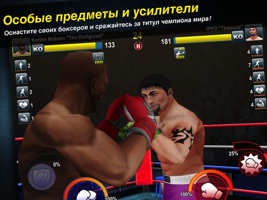 World Boxing Challenge Screenshot