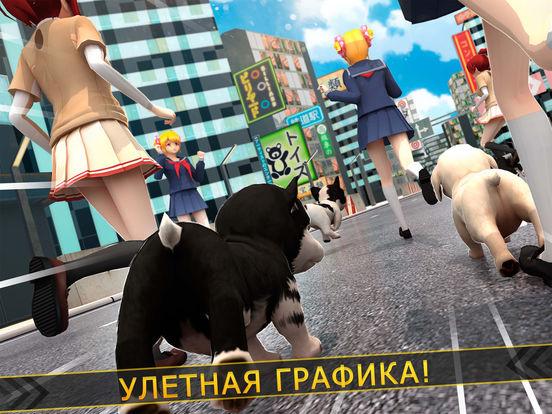 My Puppy Dog | милый собака vs аниме девушка игра для iPad