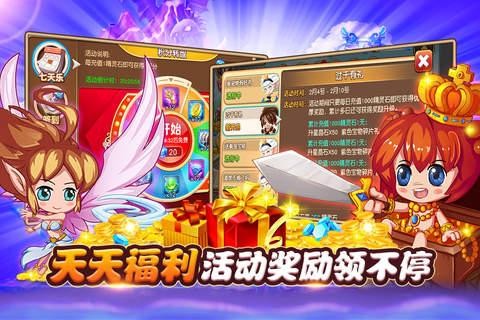 口袋小精灵-宠物养成类动漫RPG冒险游戏 screenshot 4