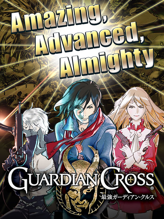 Guardian Cross на iPad