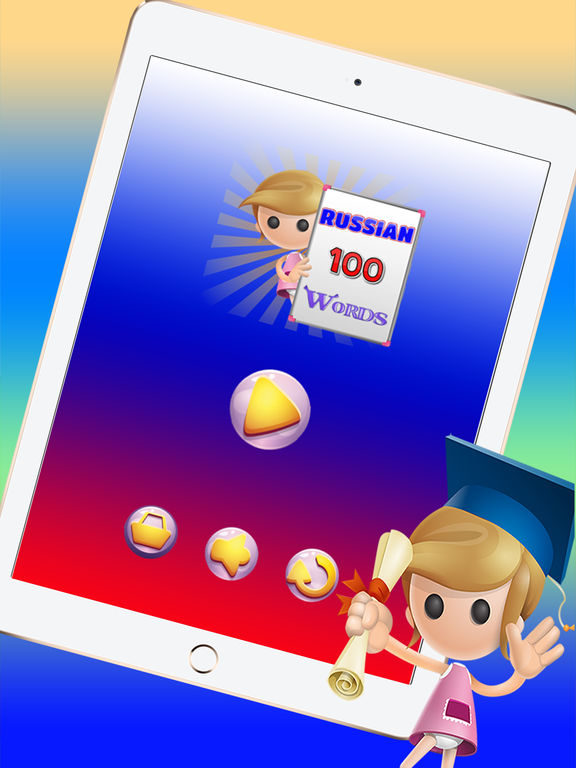 App Shopper Learning Russian Vocabulary For Kids By