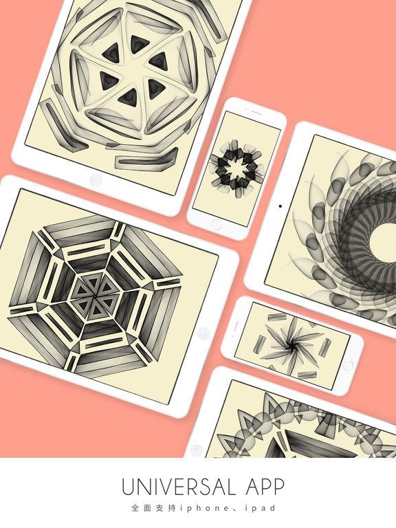 Symmys 画板 - 发挥你的创造力与想象力,随时随地进行图形创作 - 截图 3