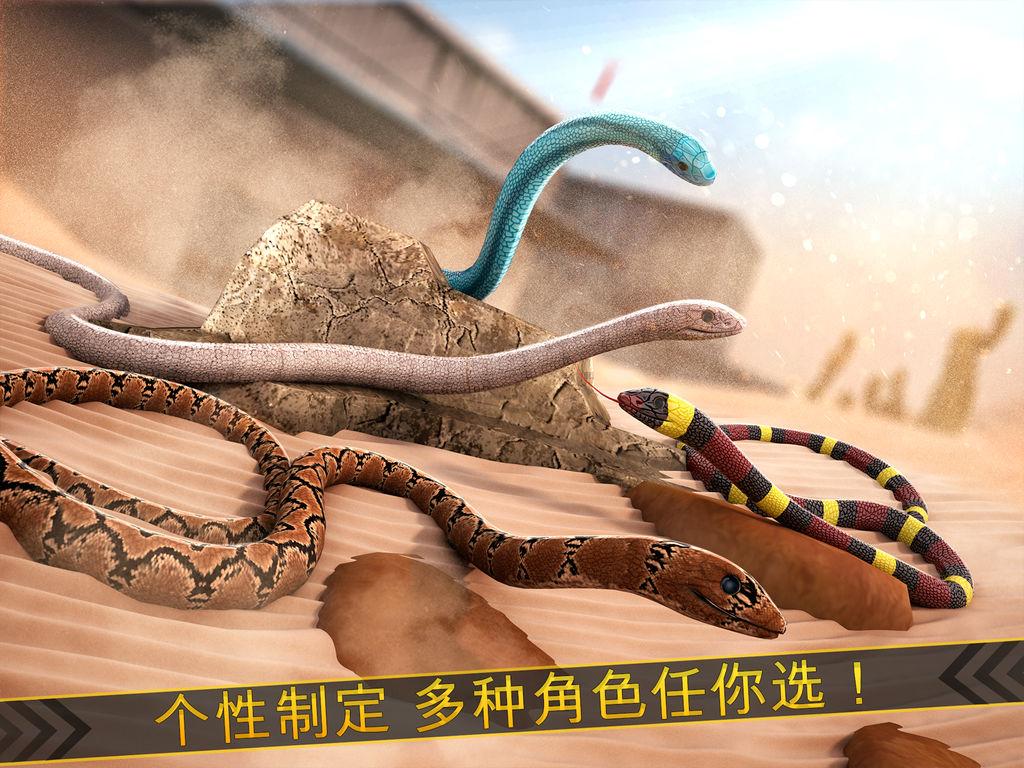 没有广告! 100%完整的游戏!  控制蛇IO!滑行,爬行和周围其他蛇类和蠕虫的举动在这个游戏上瘾的比赛! 沙漠充满了独特的,危险的动物:尽量不要被蠕虫或另一条蛇吃掉! 其它滑行动物会尝试击败你,要小心!穿越沙漠其他蛇类和蠕虫之间巡逻和尝试生存!你能持续多久这些动物之中? 尝试获得更快的躲着自己的方式每蛇。滑行蛇和蠕虫3D IO是专为每个移动设备。 现在开发的滑行蛇IO技能!这是一个无限的生存比赛! - 选择你最喜欢的蛇IO - 令人难以置信的3D图形 - 硝基按钮来加快游戏 - 平滑移动控件 - 尝