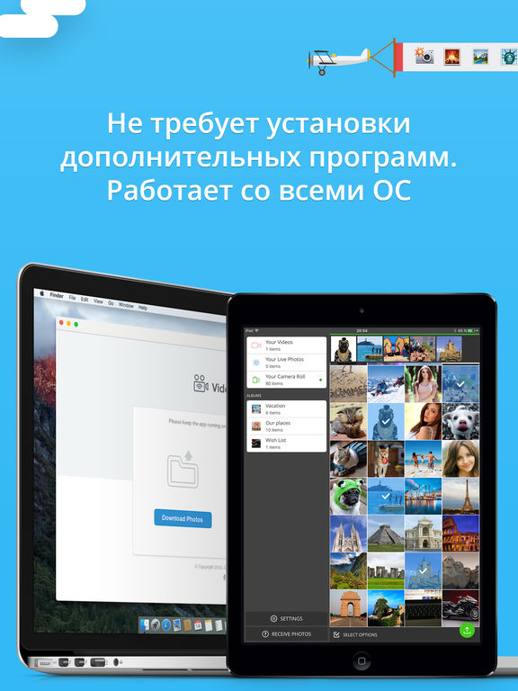 Rapid Photo Transfer - передача фотографий и видео по wifi с поддержкой живых фотографий и облачных хранилищ Screenshot