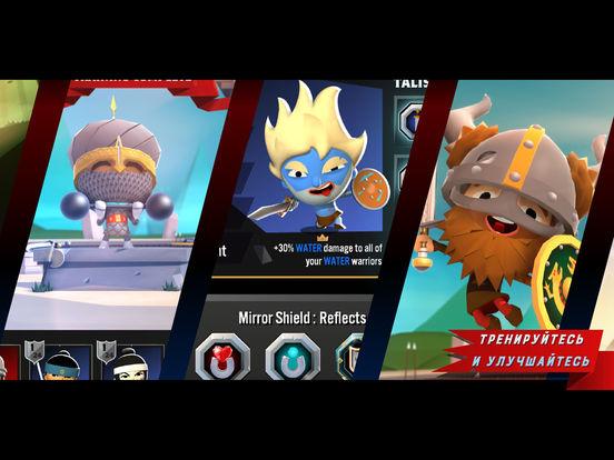 World of Warriors Screenshot
