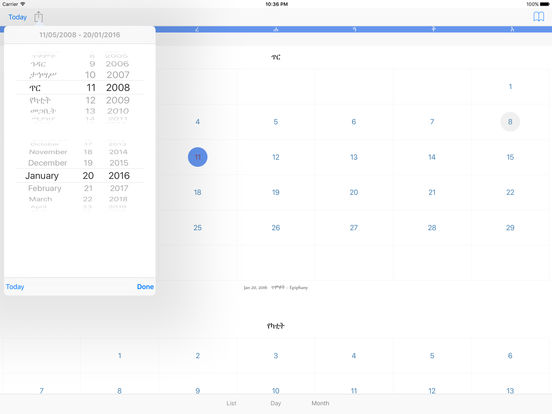 Ethiopian Calendar iPad Screenshot 2