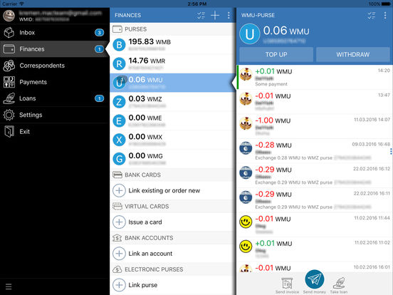 WebMoney Keeper Screenshots