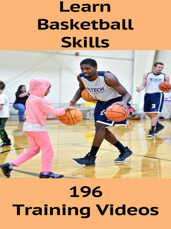 an analysis of basketball skills Ball skills are oftentimes overlooked as an activity only for boys, or only for athletic children however, ball skills are an important activity for children of all interests and abilities to practice consistently.