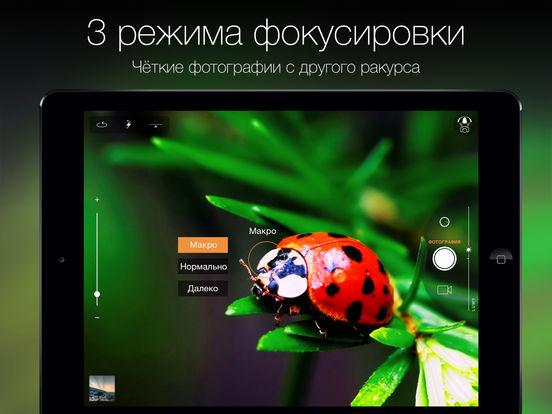 Camera Plus: For Macro Photos & Remote Photography Screenshot