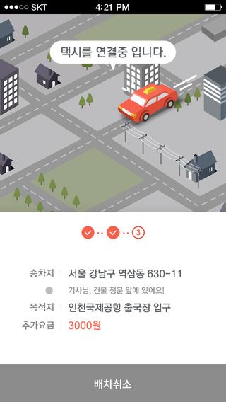 玩免費交通運輸APP|下載T map 택시 app不用錢|硬是要APP