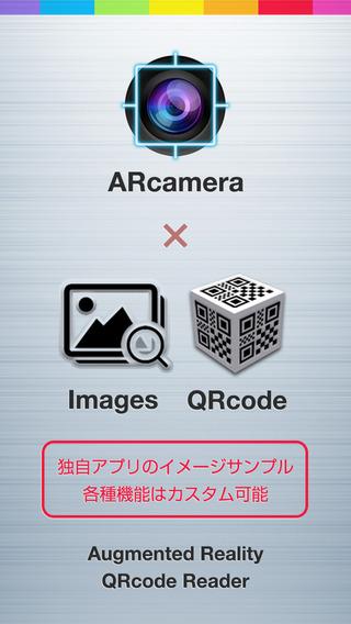 AR3Dchannel