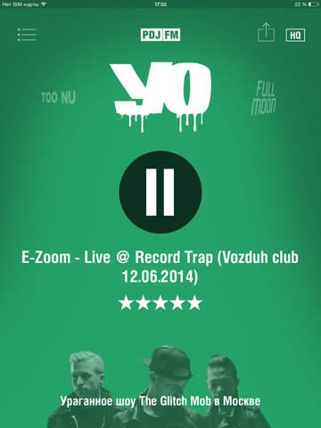 Радио трансляция лучшей электронной музыки — PROMODJ FM Скриншоты8