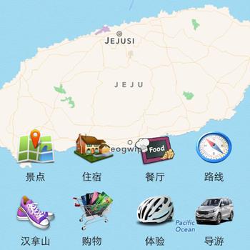 TourGuideJeju 旅遊 App LOGO-硬是要APP