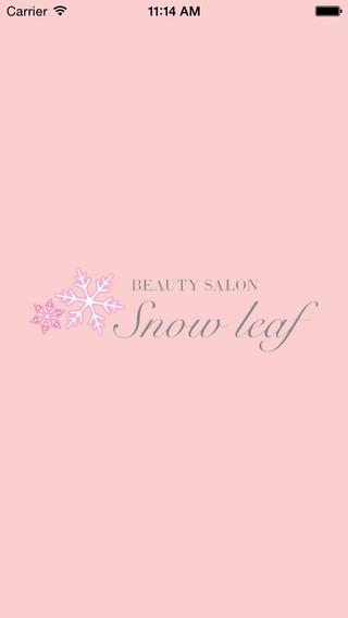 Snow leaf「極上リラックス エステサロン」