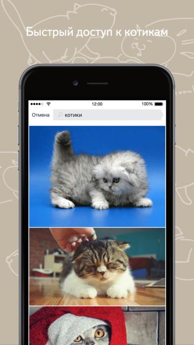 Яндекс.Клавиатура Apps free for iPhone/iPad screenshot