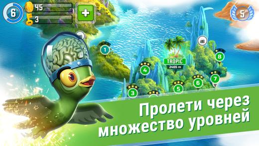 Oddwings Escape Screenshot