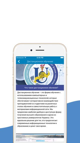 玩免費教育APP|下載MyELIT app不用錢|硬是要APP