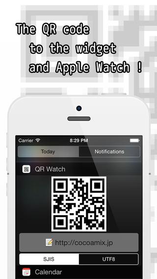 QR Watch