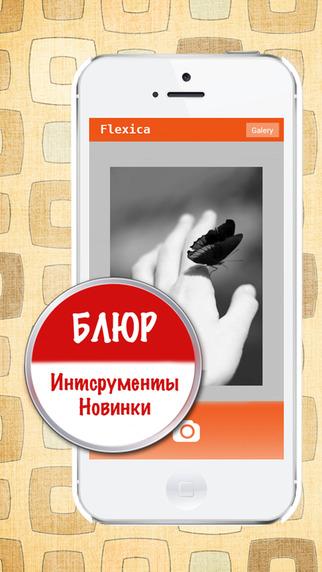 Селфика Фото Редактор: фильтры для ретро селфи и