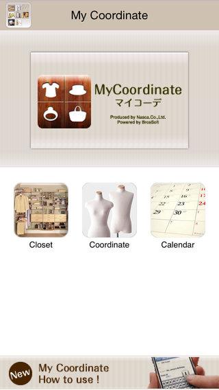 Arrange Wardrobe iPhone Screenshot 1