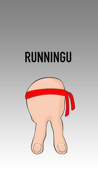 Runningu