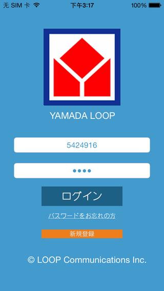 YAMADA LOOP