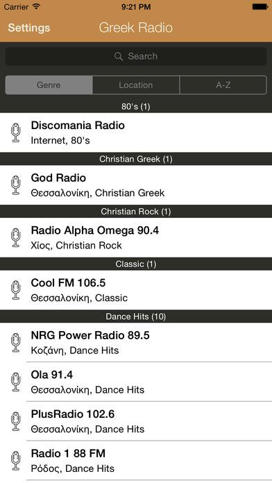 Greek Radio iPhone Screenshot 3