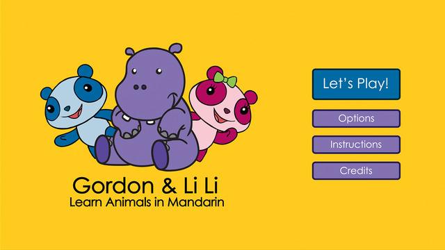 Gordon Li Li: Learn Animals in Mandarin