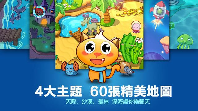 COCONA-繁體中文版