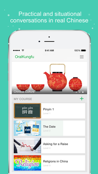 OralKungfu - Learn Chinese Mandarin with Fun