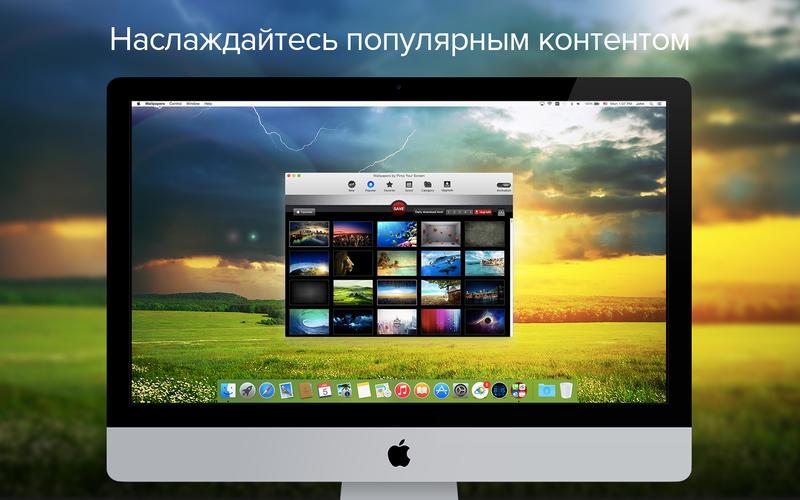 Обои - Яркие HD фоны, картинки и заставки, анимированные виджеты часов для вашего дисплея скриншот программы 3