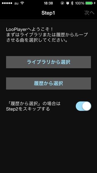 アドベンチャータイム iphoneケースの通販 - Yahoo!ショッピング