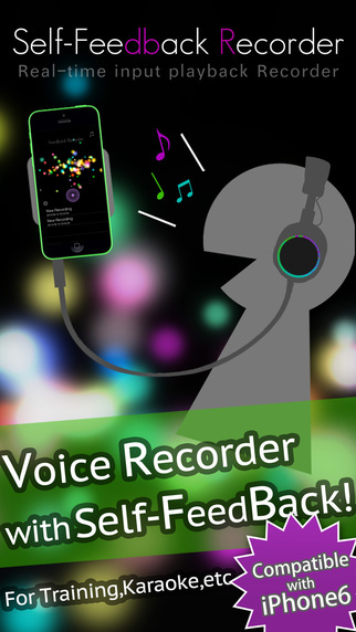 Self-Feedback Recorder - Realtime playback Voice recorder For Recording training Karaoke