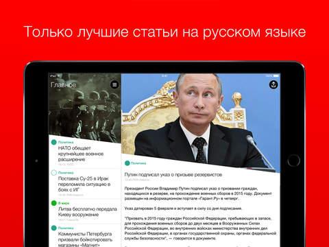 Главные новости События в России и мире  ИнтерНовостиРу