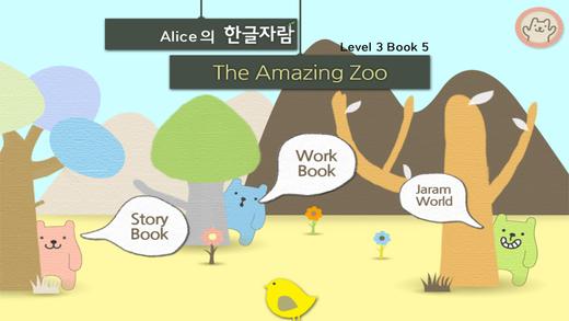 Hangul JaRam - Level 3 Book 5