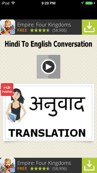 HindiToEnglishConversation