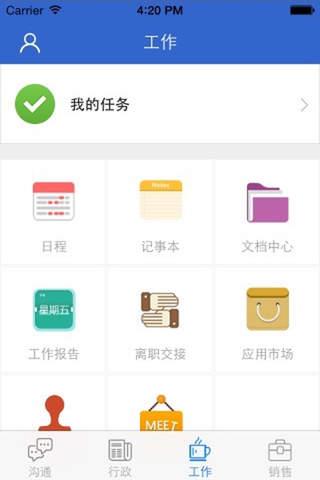 Screenshot of 库塔思